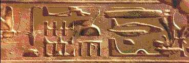 ancient astronaut theory explained - photo #11